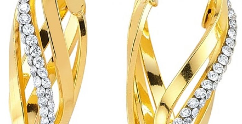 Altınbaş Altın Küpe Modelleri