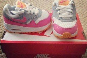 Çocuklar İçin Nike Spor Ayakkabı Modelleri
